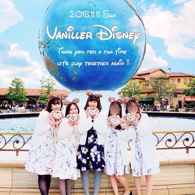 Vaniller's♡Disneyの記事に添付されている画像