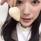 (*´▽`のの)白いイチゴさん♡明日は〜の記事より