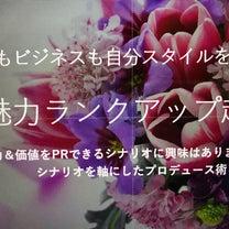応援メッセージ〜あなたも雪の結晶です〜の記事に添付されている画像