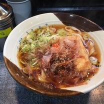 名古屋の新幹線ホーム 熱々きしめん 350円のしあわせ♡の記事に添付されている画像