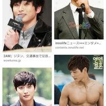 今夜も、どっぷり韓流よ。の記事に添付されている画像