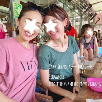 上海から心の友がやって来た。の記事に添付されている画像