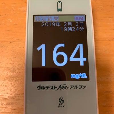 血糖値とまたまたたこ焼きDAYの記事に添付されている画像