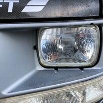 アストロ〜ヘッドライト修理の記事に添付されている画像