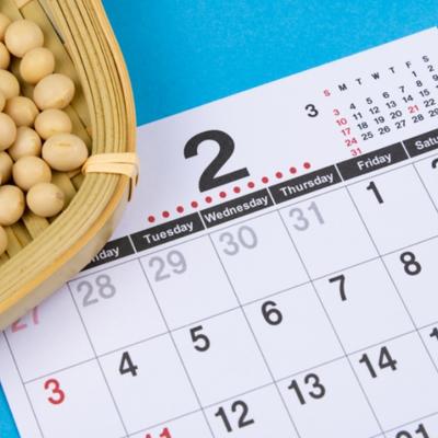 運気が変わる3日間!2月3日《節分》2月4日《立春》2月5日《新月・旧正月》の開の記事に添付されている画像