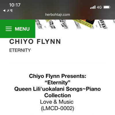 リリウオカラニ女王の音楽の記事に添付されている画像