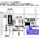 K107 本日は横浜でお待ちしてまする(*´∇`*)の記事より