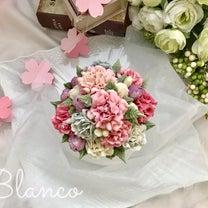 春のケーキ♡の記事に添付されている画像