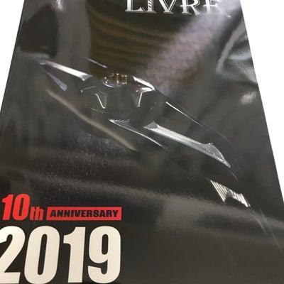 LIVREハンドルの記事に添付されている画像