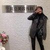 モデルの浦浜アリサさんが渋谷院に遊びにいらっしゃいました☆彡の画像
