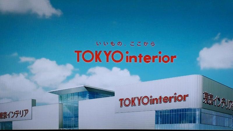 Cm 東京 インテリア