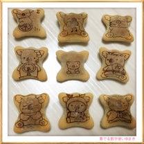 妄想♡コアラのマーチの記事に添付されている画像