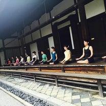 GW  京都妙心寺ヨガリトリート   (1泊2日)  ヨガ+座学+の記事に添付されている画像