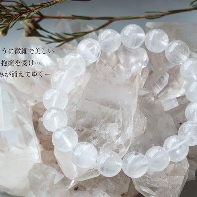 舞い上がる粉雪の美しい光の軌跡の記事に添付されている画像