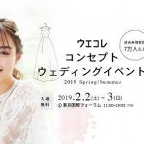 かわいい♡お花のピアスとイヤリング♡ウエコレイベント♡の記事に添付されている画像