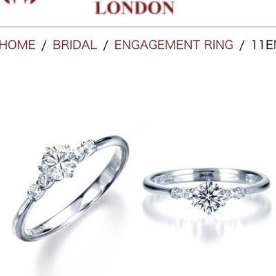 婚約指輪 モニッケンダムの記事に添付されている画像