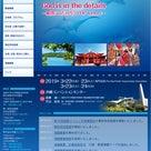 日本骨盤臓器脱手術学会、沖縄で開催の記事より