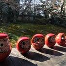 おかげさまで、京都癒しの旅が7歳になりました。の記事より
