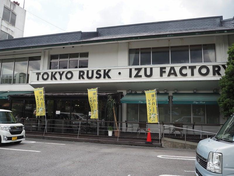 東京 ラスク 伊豆