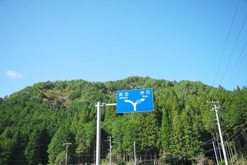 和良村立和良小学校 鹿倉分校 | 廃啓 梅花の候、皆様にはご機嫌 ...