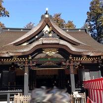 2月7日、香取神宮~鹿島神宮~柏神さまツアー開催の記事に添付されている画像
