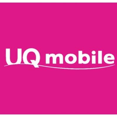 【UQ】MNP 台数限定 激安大特価SALE‼️(*^▽^*)の記事に添付されている画像