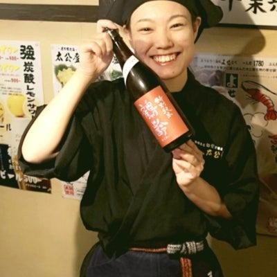 新潟の地酒【鶴齢】の記事に添付されている画像