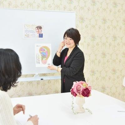 ★★パワーピアス®️セラピスト養成講座★★の記事に添付されている画像