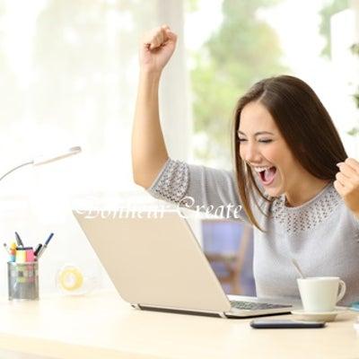 【募集】4月スタート!3ヶ月コーチング新規クライアント募集の記事に添付されている画像