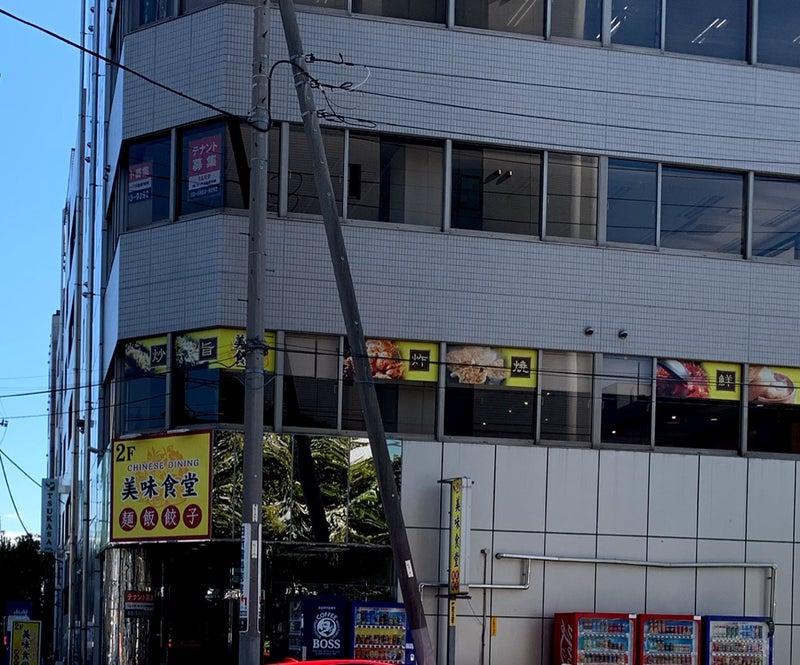 大田 市場 ランチ