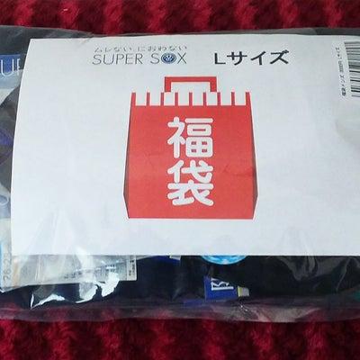 福袋ネタバレ 靴下の岡本 SUPER SOX福袋の記事に添付されている画像