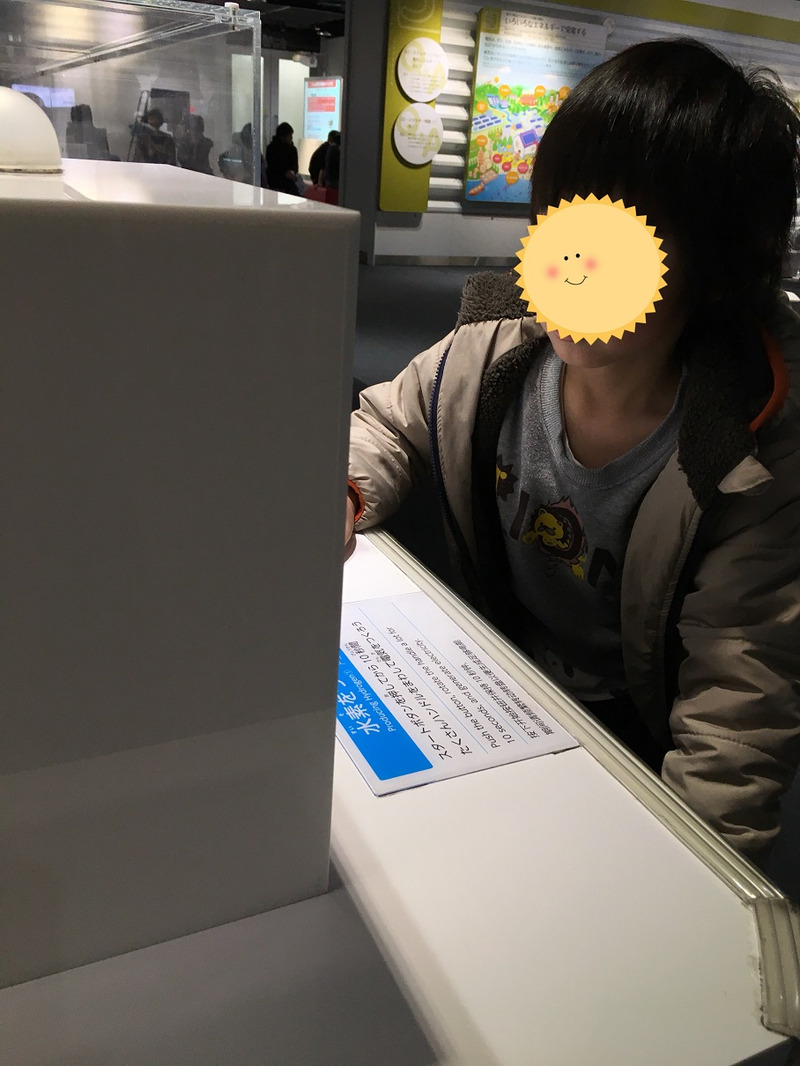 o0908121014350346909 - ☆2019.2.2(土)toiro西谷☆