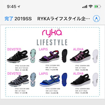 Ryka新作!の記事に添付されている画像