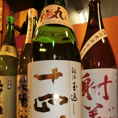 和食 花くるま 2月11日地酒飲み放題十四代コース更新 十四代本丸 作2018の記事に添付されている画像