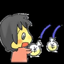 hiroスピお任せコースのアンケートプレゼントの記事に添付されている画像