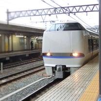 金沢旅行♡近江町市場とホテルステイの記事に添付されている画像