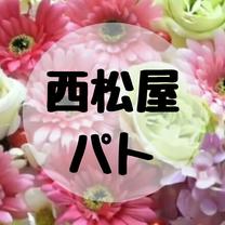 西松屋パト★冬物99円~値下げの記事に添付されている画像