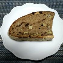 黒糖くるみパン@発酵所 群馬県太田市くの記事に添付されている画像