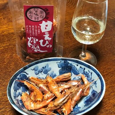 甘えびの燻製でワインの記事に添付されている画像