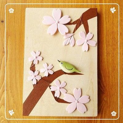 桜とメジロ(次回支援班教室)と キットなどお買い上げありがとうございます。の記事に添付されている画像