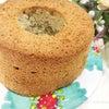 【募集♡】しっとりふわふわ『紅茶のシフォンケーキ』レッスンの画像