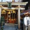 平成最後の立春は、強運神社の小網神社への画像