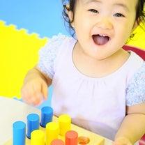 ★五感を鍛えて、鋭い集中力をつける方法を教えます!久保田式育児体験会!!★の記事に添付されている画像