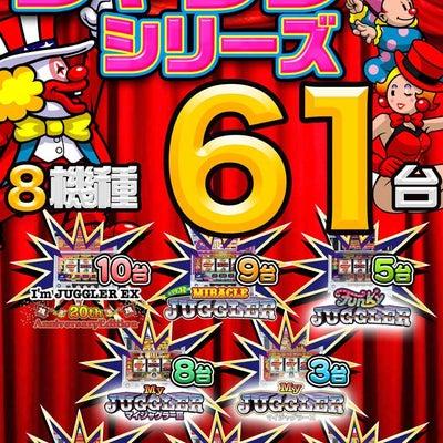 2月14日(木) 10時オープン!!の記事に添付されている画像