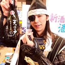 仙台藩記-百五十三 舞うは雀か竜か-の記事に添付されている画像