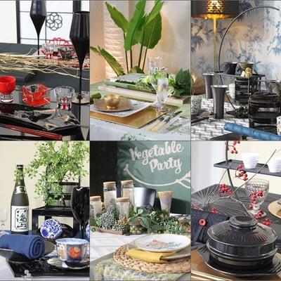 ◆テーブルウェアフェスティバル2019 パンフレット掲載・コンテスト入選/出展者の記事に添付されている画像