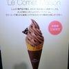 日本初登場!の濃厚チョコソフト@ラ メゾン デュ ショコラの画像