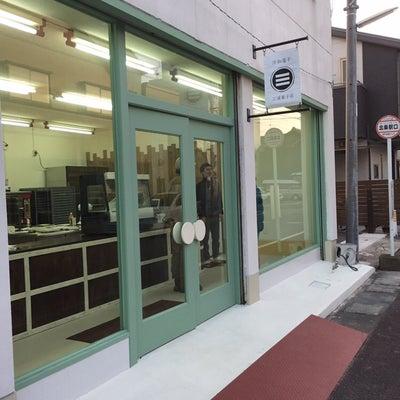 ついに三浦菓子店オープン日決定!の記事に添付されている画像