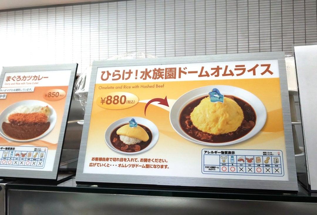 https://stat.ameba.jp/user_images/20190204/23/akachankyouwakoku/49/6e/j/o1080073214350693069.jpg