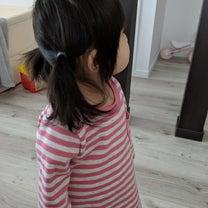 髪の毛とキッズカートデビュー*1y2m30dの記事に添付されている画像